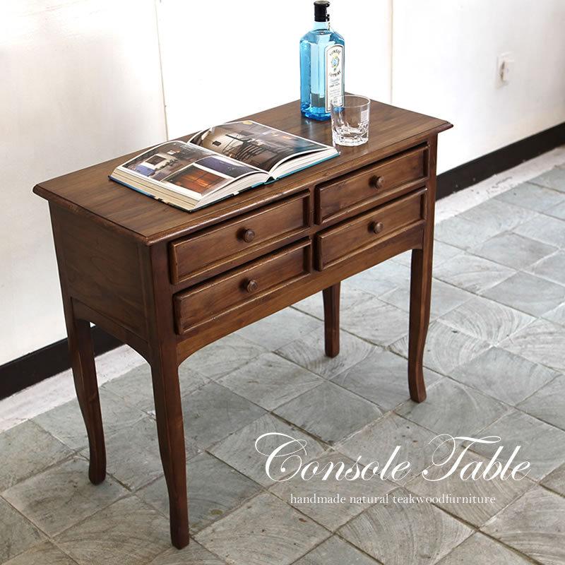 可愛くコンパクトが魅力のコンソールテーブル4ドロア 49-175 ミニデスク 飾り棚