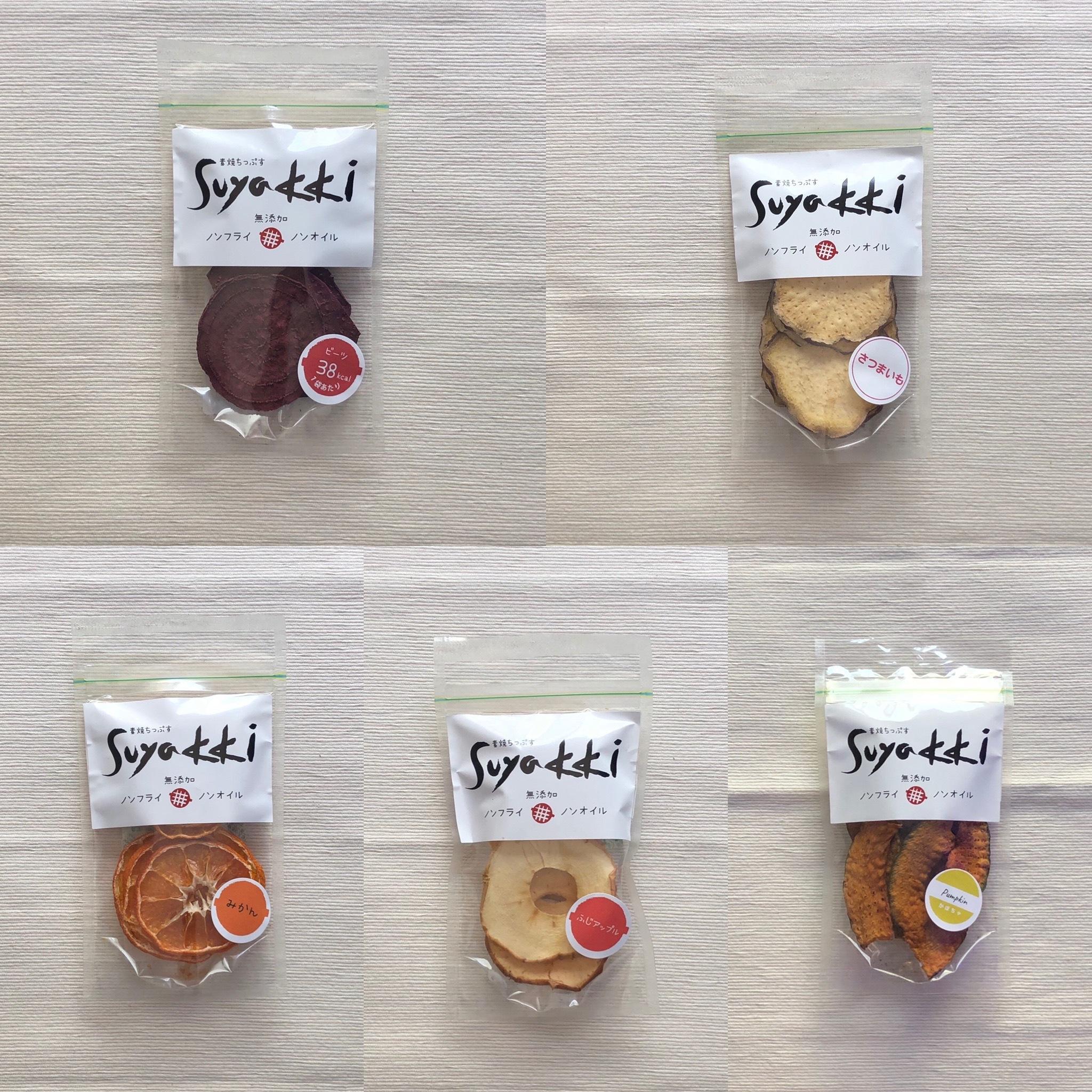 SUYAKKIミニ 単品5袋セット(ビーツ、かぼちゃ、りんご、みかん、紅はるか)