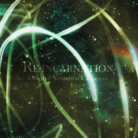 てらりすと 『RE-INCARNATION Original Soundtrack2』(CD版) - 画像1
