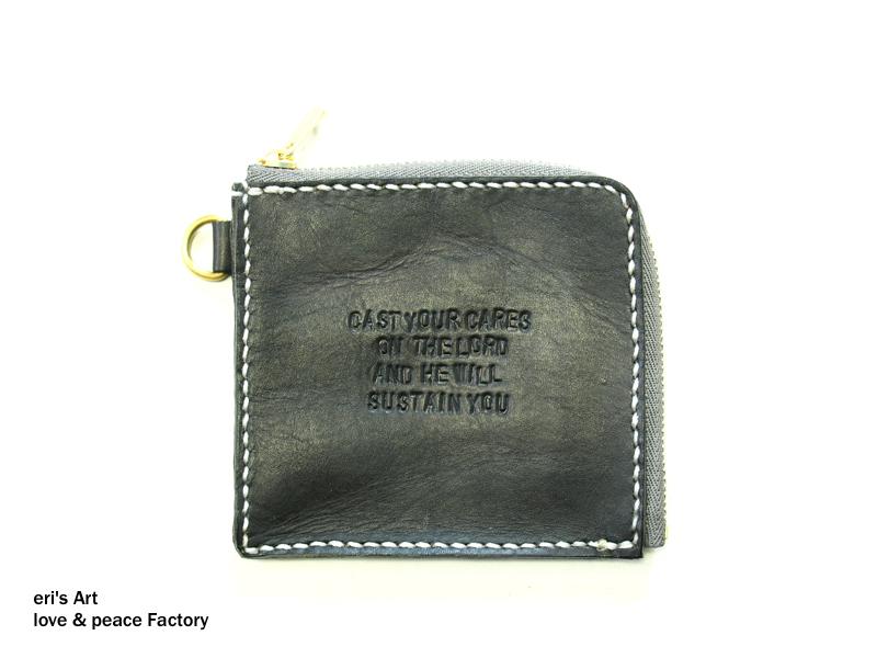 【サンプル品SALE】平たい財布(の前身) ブラック×ブラック LE-1253