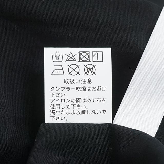 prit プリット コットンナイロンウェザー×エステルメルトンリバーシブルノーカラーコート (品番p60001)