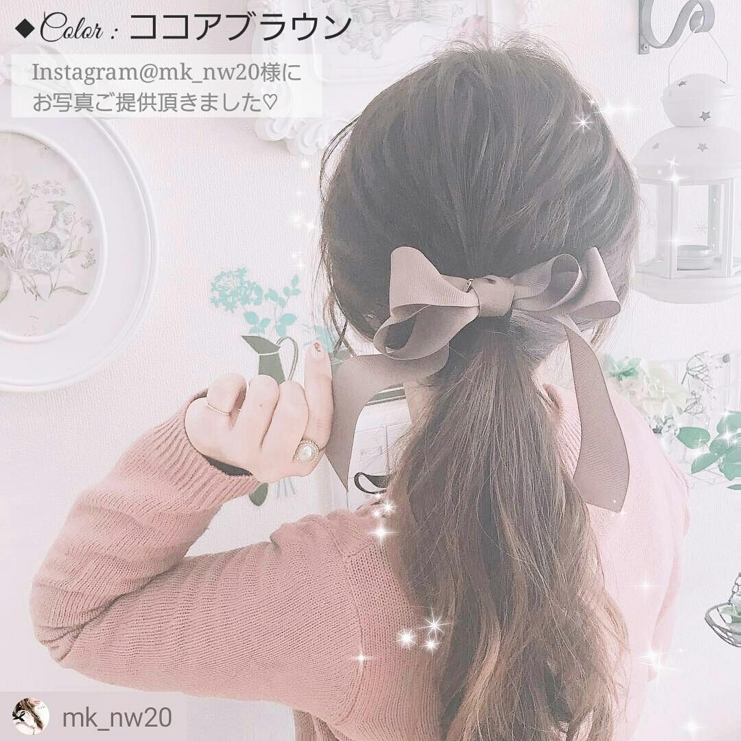 【30色】ボリュームたらりんリボンヘアゴム[C4]