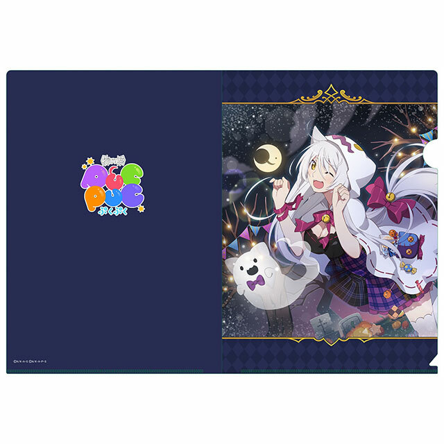【4589839344180】〈物語〉シリーズ ぷくぷく/ブラック羽川(お菓子をくれにゃきゃエニャジードレイン)A4クリアファイル