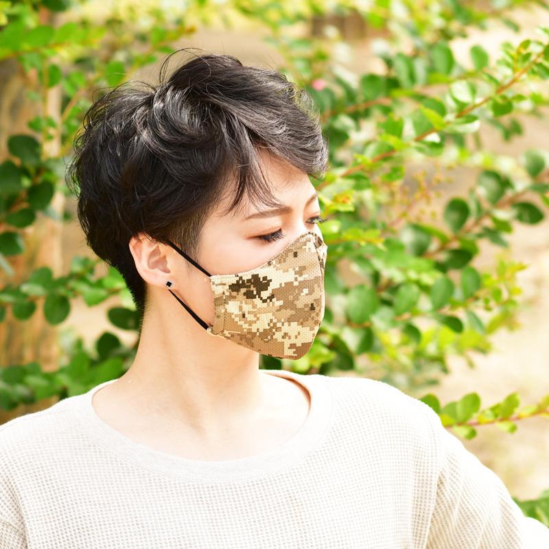 迷彩柄マスク