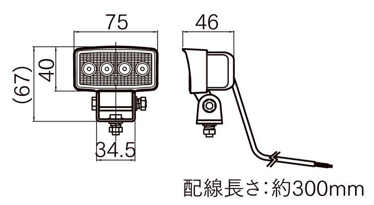 LED小型作業灯 (長方形)