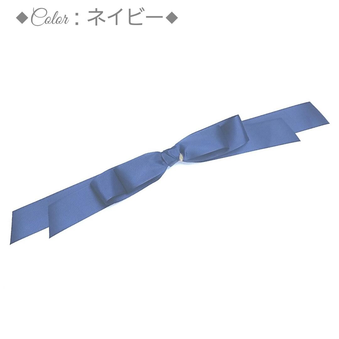 【30色】BIGたらりんリボンバレッタ[D13c6]