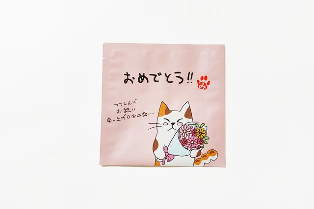 テ・マニス『おめでとう!!』ティーバッグ(2g×3P入り)×1袋