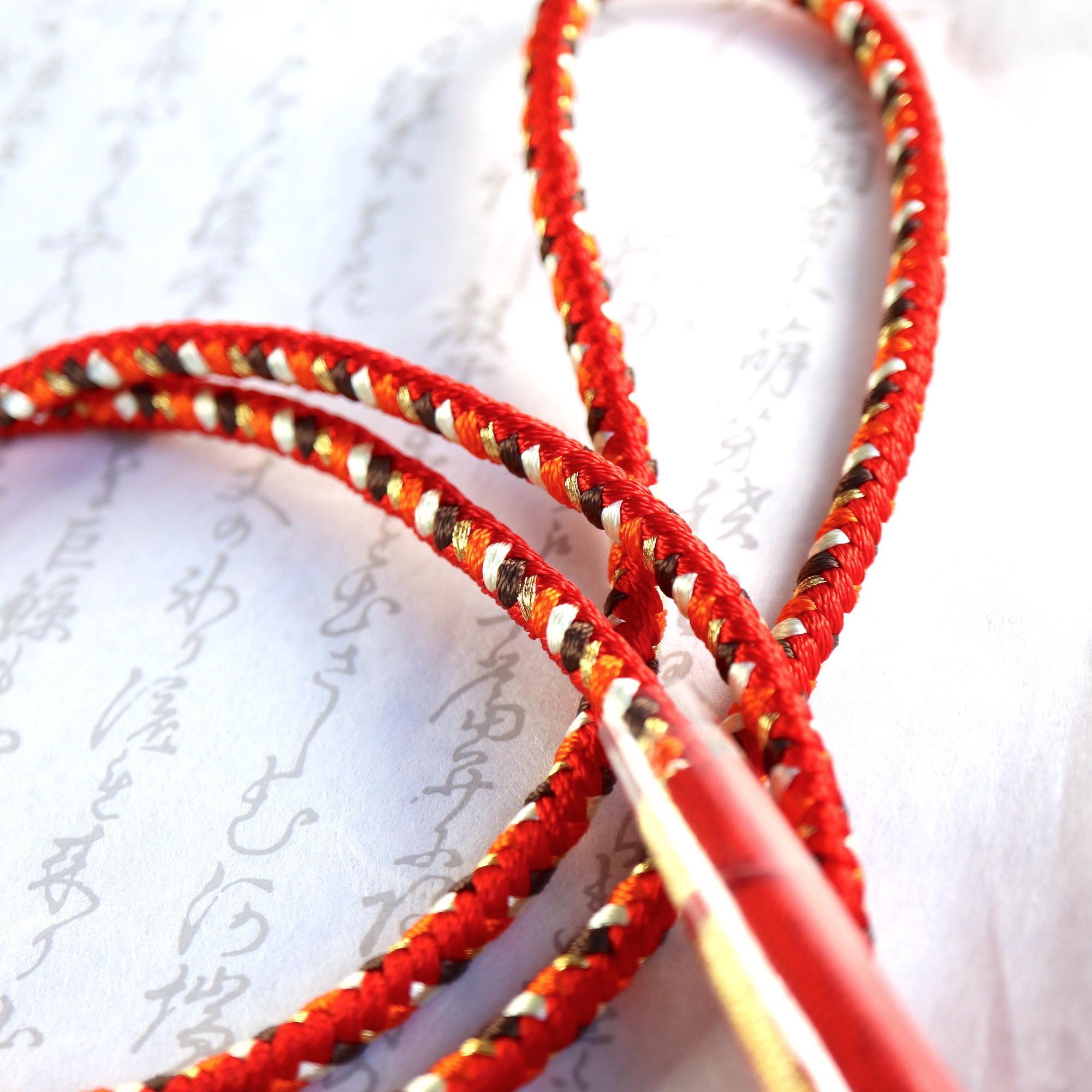 【組紐】ソレイユ 房付き飾り紐