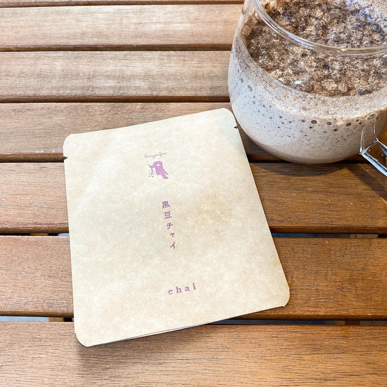 ホトトギスの黒豆チャイ(1杯分) カラダぽかぽか♪