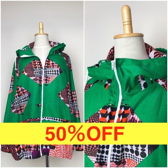 リゾートパーカー グリーン(日本縫製)【50%OFF】
