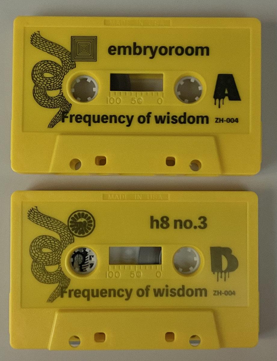 embryoroom / h8 no.3 - Frequency of wisdom - 画像4