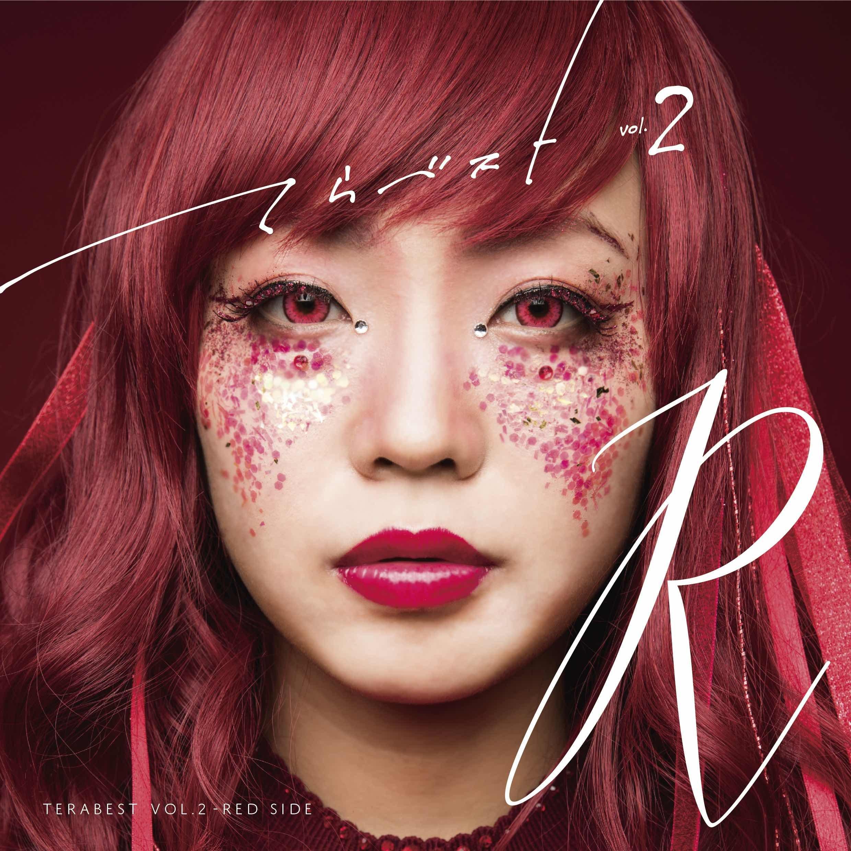 """てらりすと 8th Album『てらベスト vol.2 """"R""""』 (CD+冊子) - 画像2"""