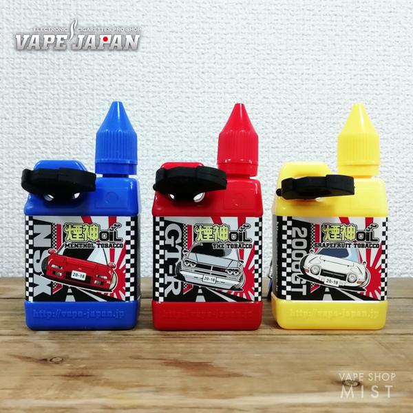 煙神Oil(エンジンオイル) 60ml・VAPE JAPAN [VAPE リキッド] タバコ・メンソールタバコ・グレープフルーツタバコ