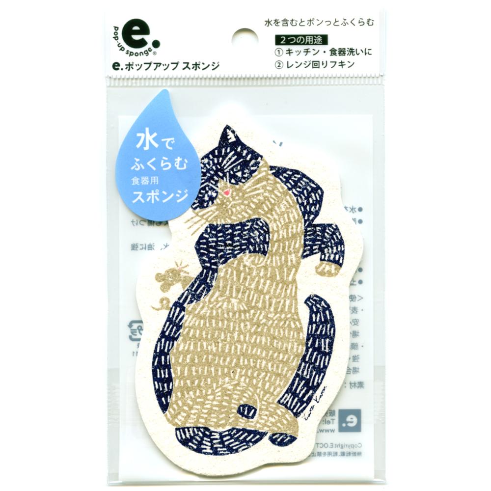猫スポンジ(ポップアップスポンジ)