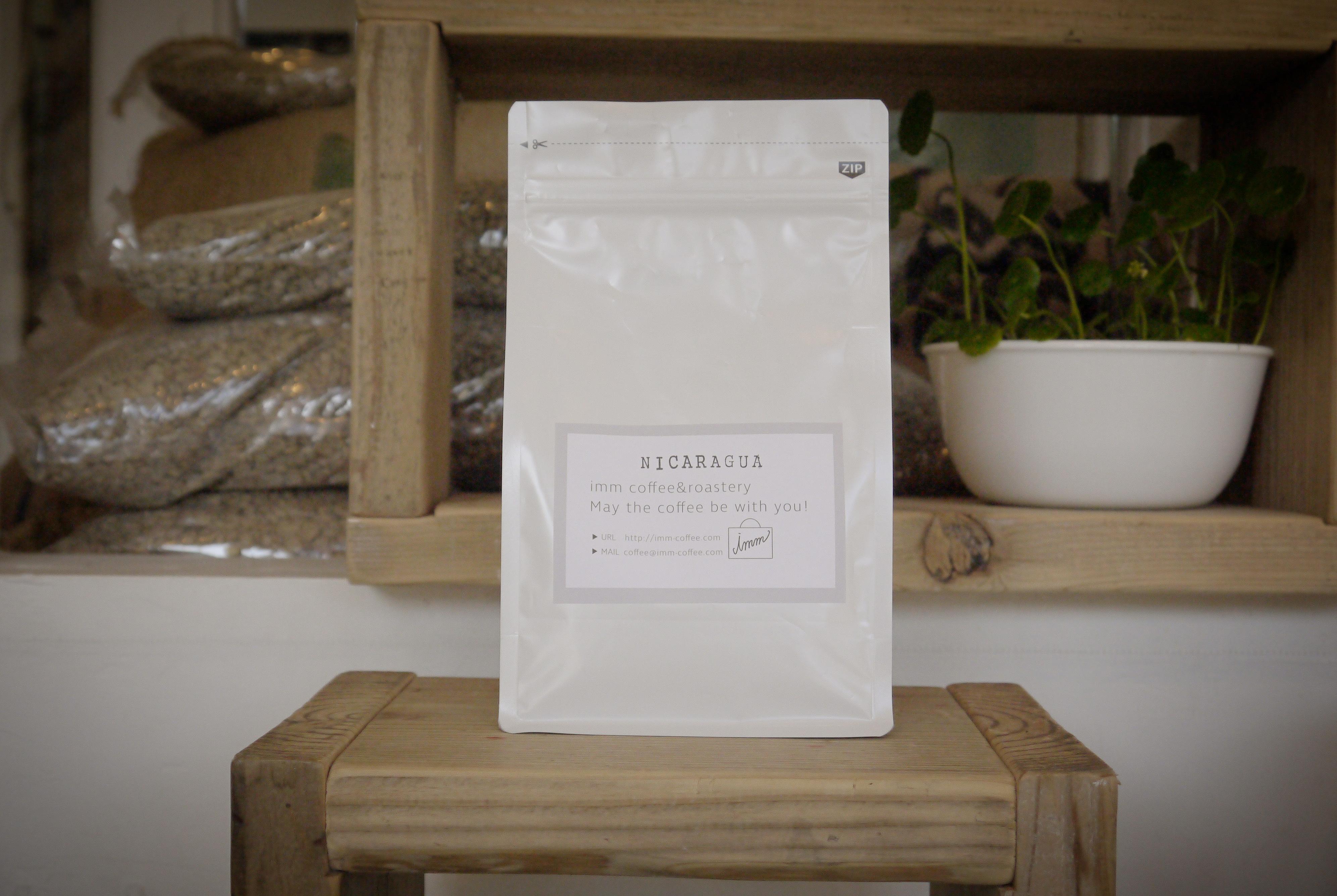 ニカラグア エル・ディスティーノ農園 コーヒー豆200g