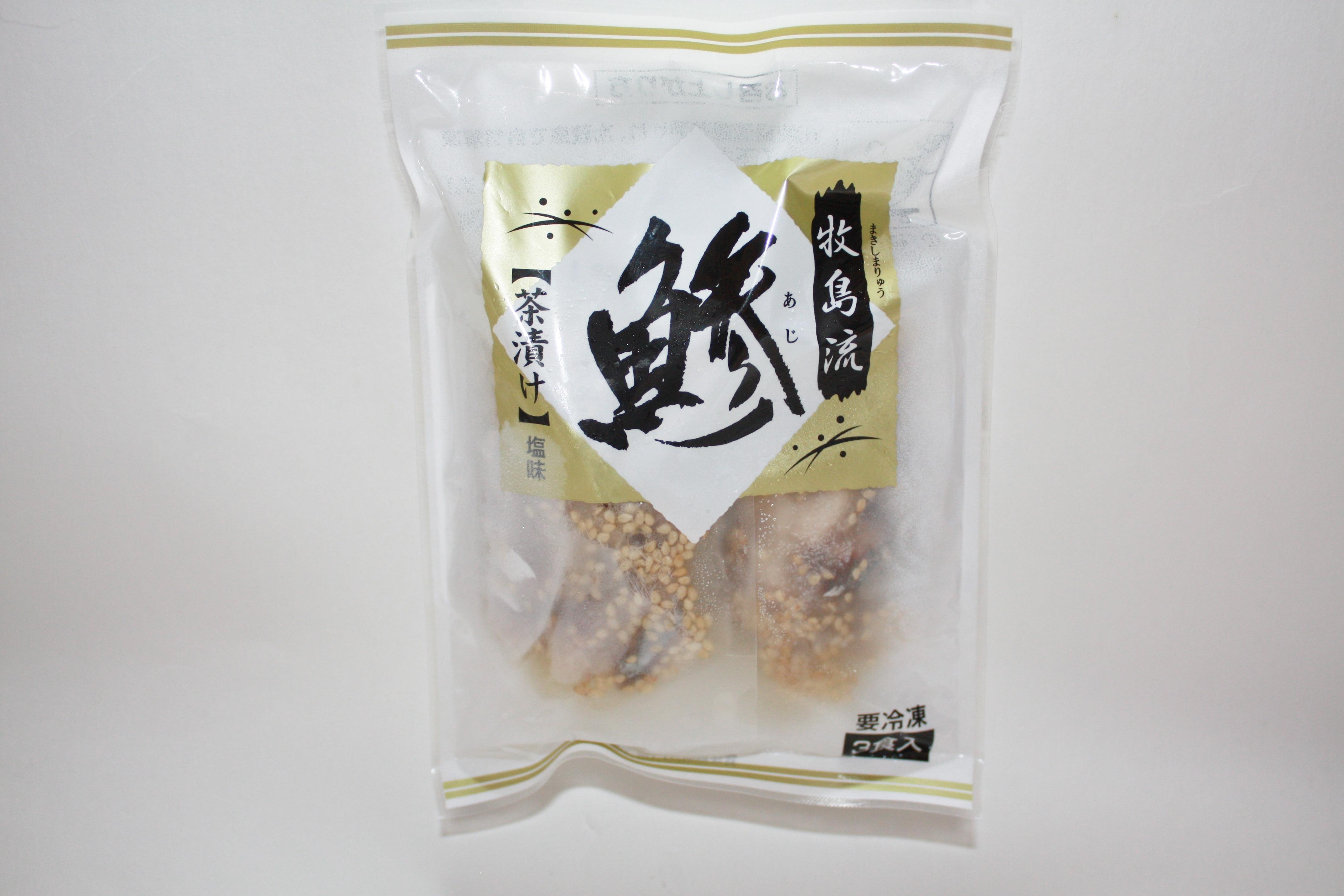 牧島流鯵茶漬け 塩味 【有限会社 徳信】