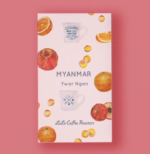 200g ミャンマー Myanmar