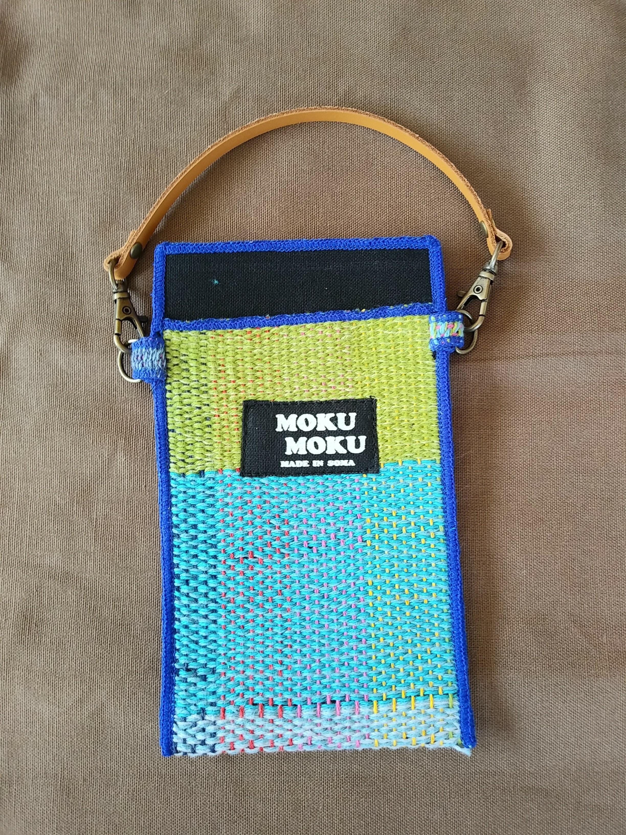 さをり織り携帯ケース