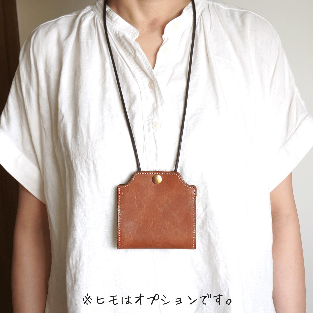 【抗菌】布マスクケース(キャメル)