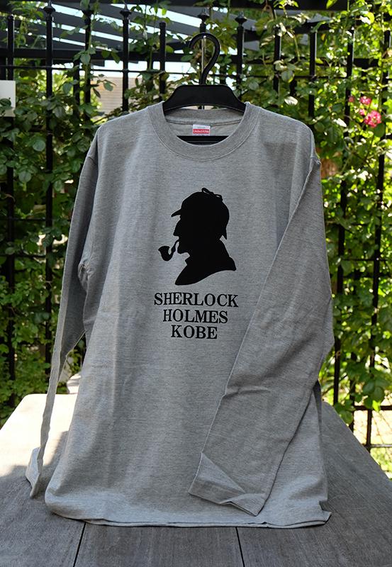 ロングTシャツ  SHERLOCK HOLMES KOBE グレー