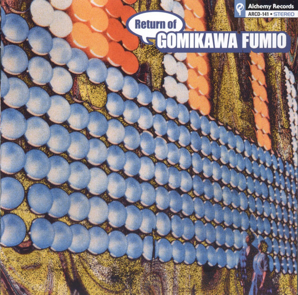 Gomikawa Fumio ‎– Return Of Gomikawa Fumio(CD)
