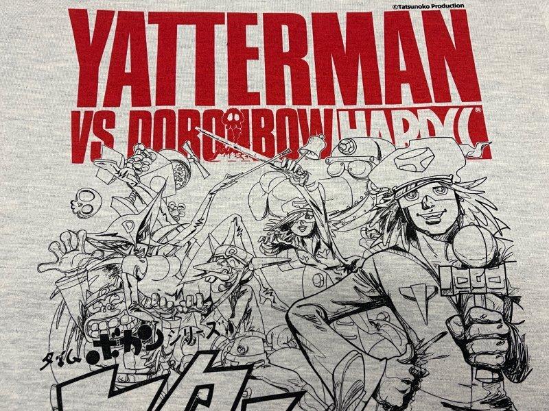 ヤッターマン2021(YATTERMAN)(ポチッとなオートミール) / ハードコアチョコレート