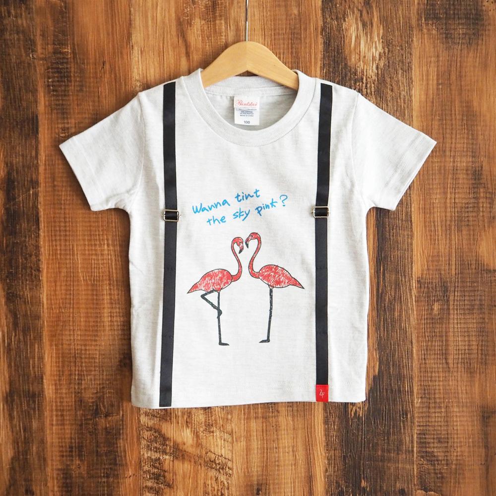 【半額】キッズTシャツ[フラミンゴ]アッシュ 100~130cm《 送料無料 》