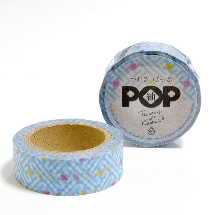 紬POP|マステ|秋名バラ2|ライトブルー