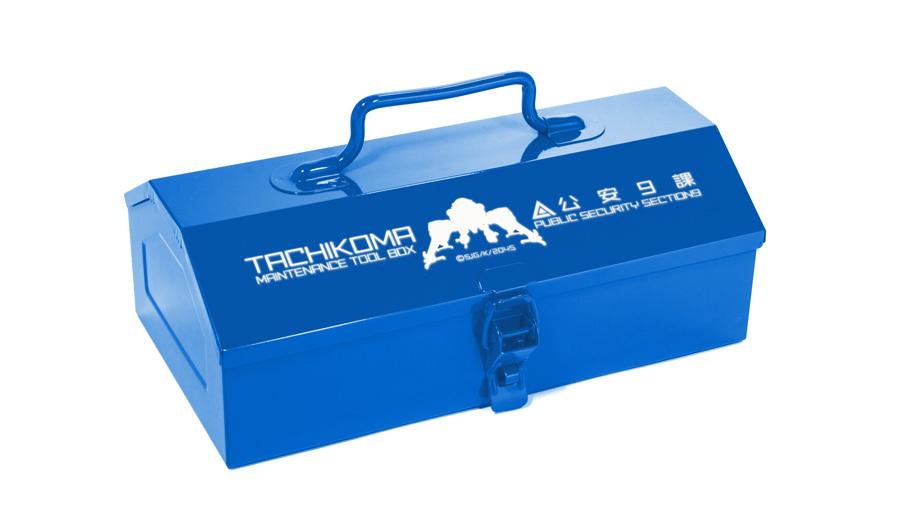 攻殻機動隊 SAC_2045 タチコマ整備班山型ツールボックス  / グルーヴガレージ
