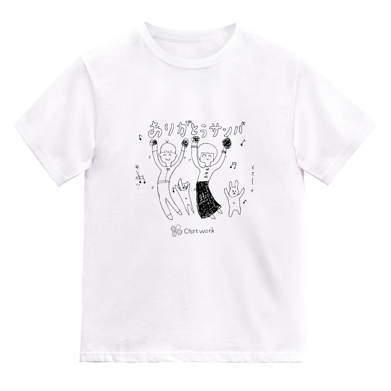 ありがとうサンバ Tシャツ