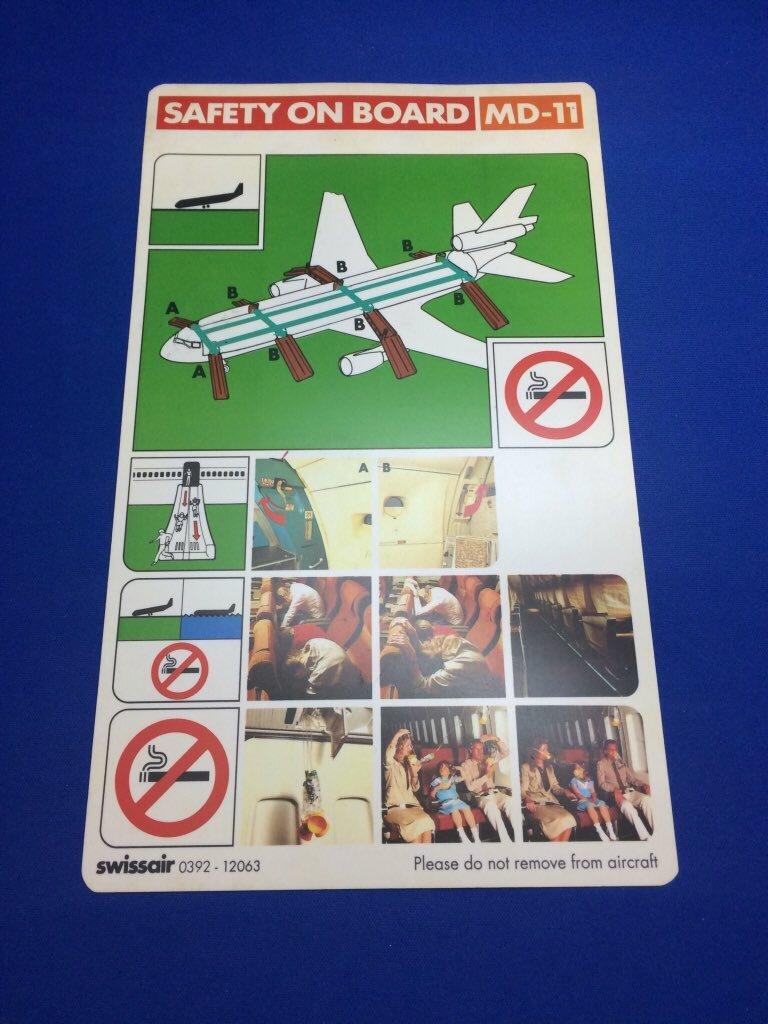 中古品安全のしおり/MD-11 スイス航空