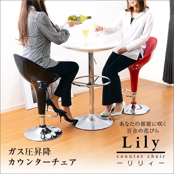 ガス圧昇降式カウンターチェアー【-Lily-リリィ】|一人暮らし用のソファやテーブルが見つかるインテリア専門店KOZ|《GR-169》