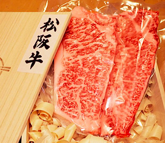 厳選松阪牛サーロインステーキ 600g (200g x 3枚)