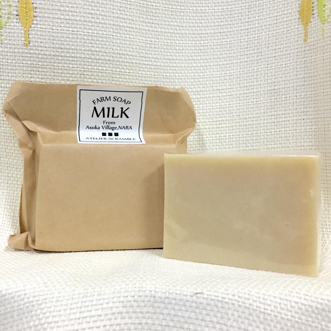 奈良のミルク石けん(手作り石けん)