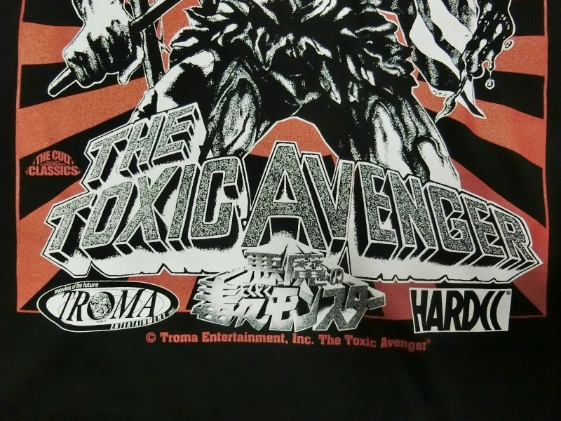 悪魔の毒々モンスター The Toxic Avenger-復刻版-(有毒ダークレッド) / ハードコアチョコレート