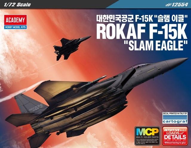 1/72 韓国空軍 F-15K SLAM EAGLE...