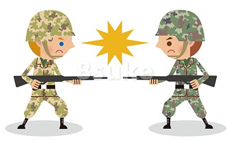 イラスト素材:敵対・戦闘する兵士のイメージ03(ベクター・JPG)