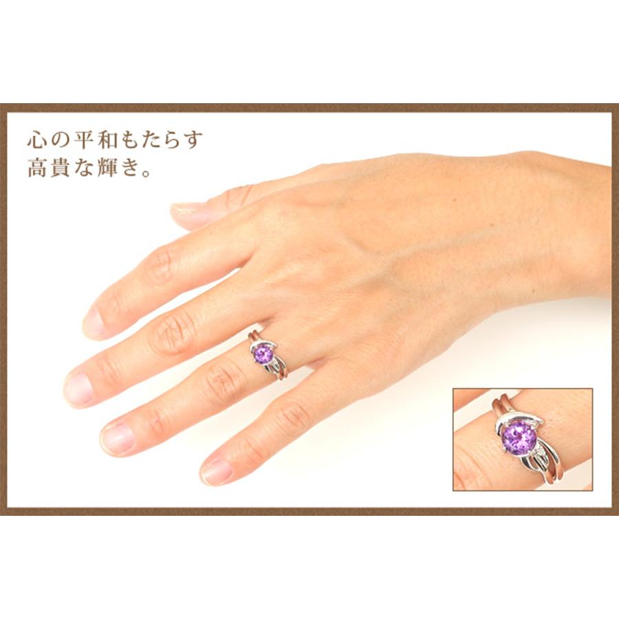 ★送料無料★【me on...】◆K10ホワイトゴールド◆アメジスト&ダイヤモンドリング