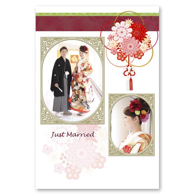 WED_F003 結婚報告