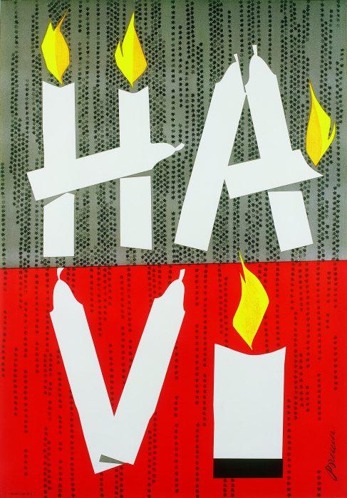 エリックブルーン 初版オリジナル 「ハビ」 1960年初頭