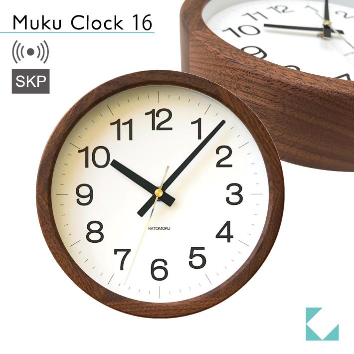 KATOMOKU muku clock 16 ウォールナット km-108WARCS SKP電波時計