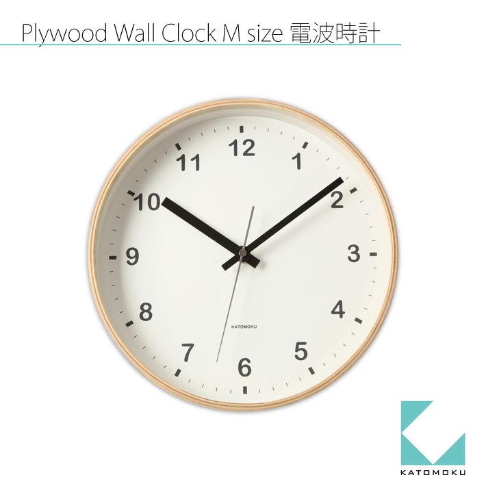 KATOMOKU plywood clock km-33MRC 電波時計