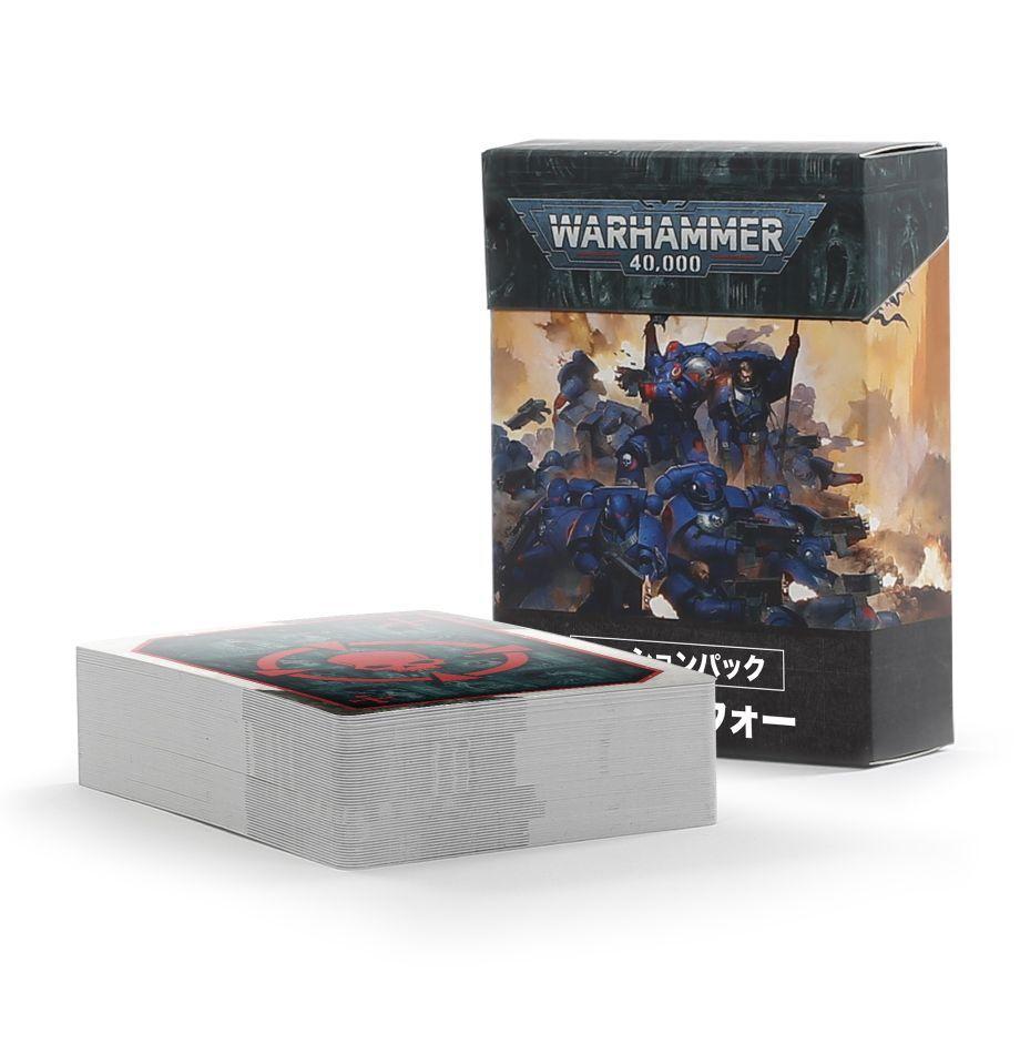 Warhammer 40,000: Open War Mission Pack (Japanese)