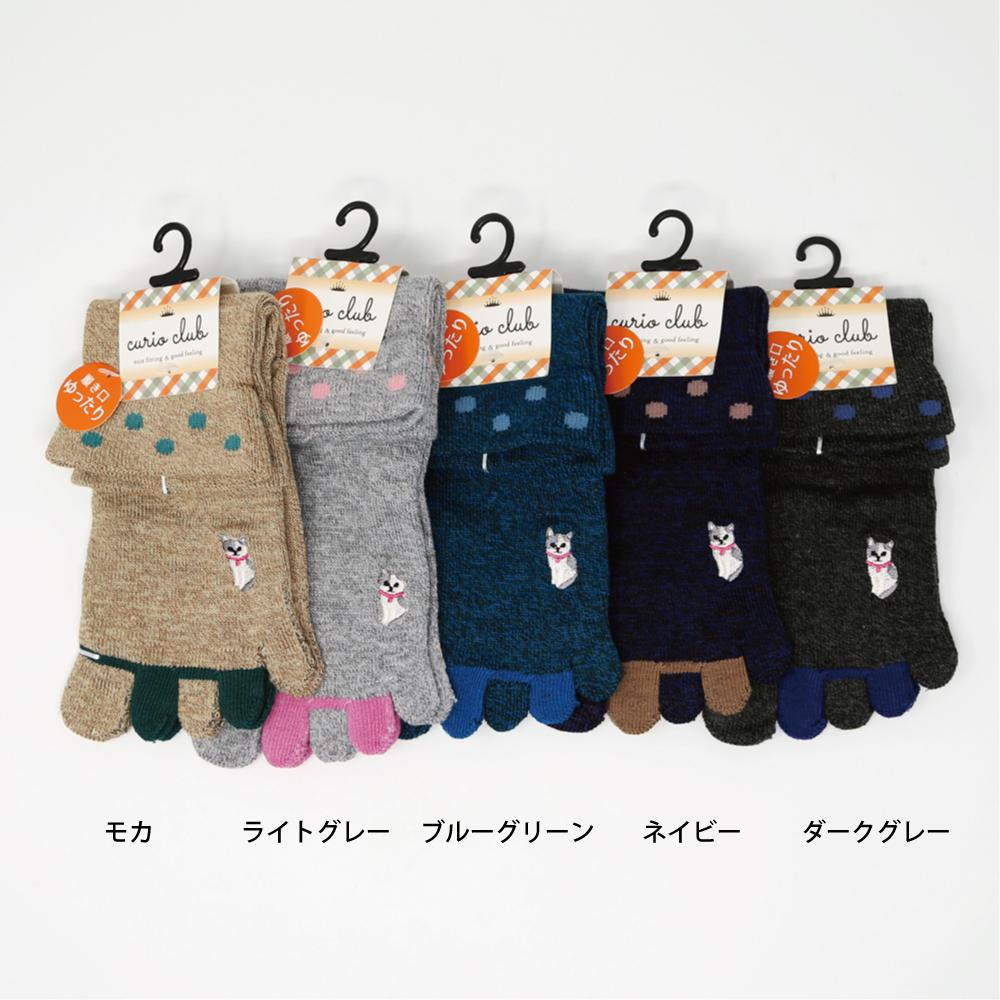 猫靴下(秋冬5本指ワッフルネコ刺繍)23cm~25cm