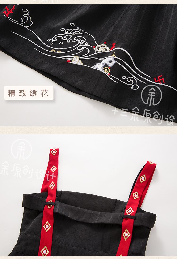 【在庫限り】水波刺繍チャイナワンピース