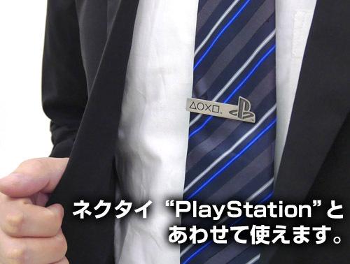 """タイピン""""PlayStation"""" [プレイステーション] / COSPA"""