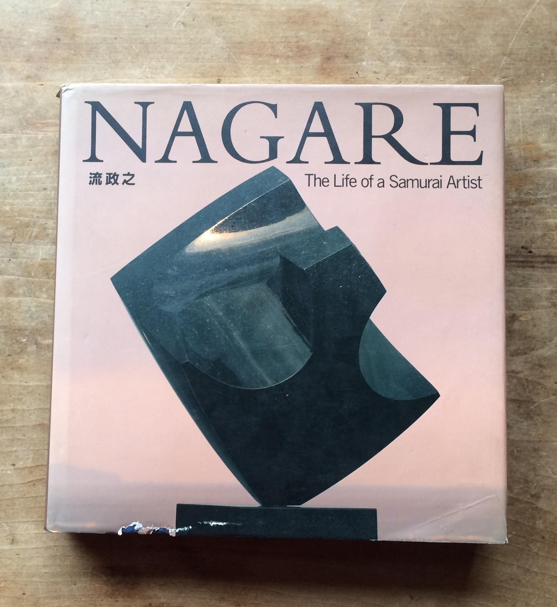 絶版洋古書 流政之 masayuki nagare life of a samurai artist the