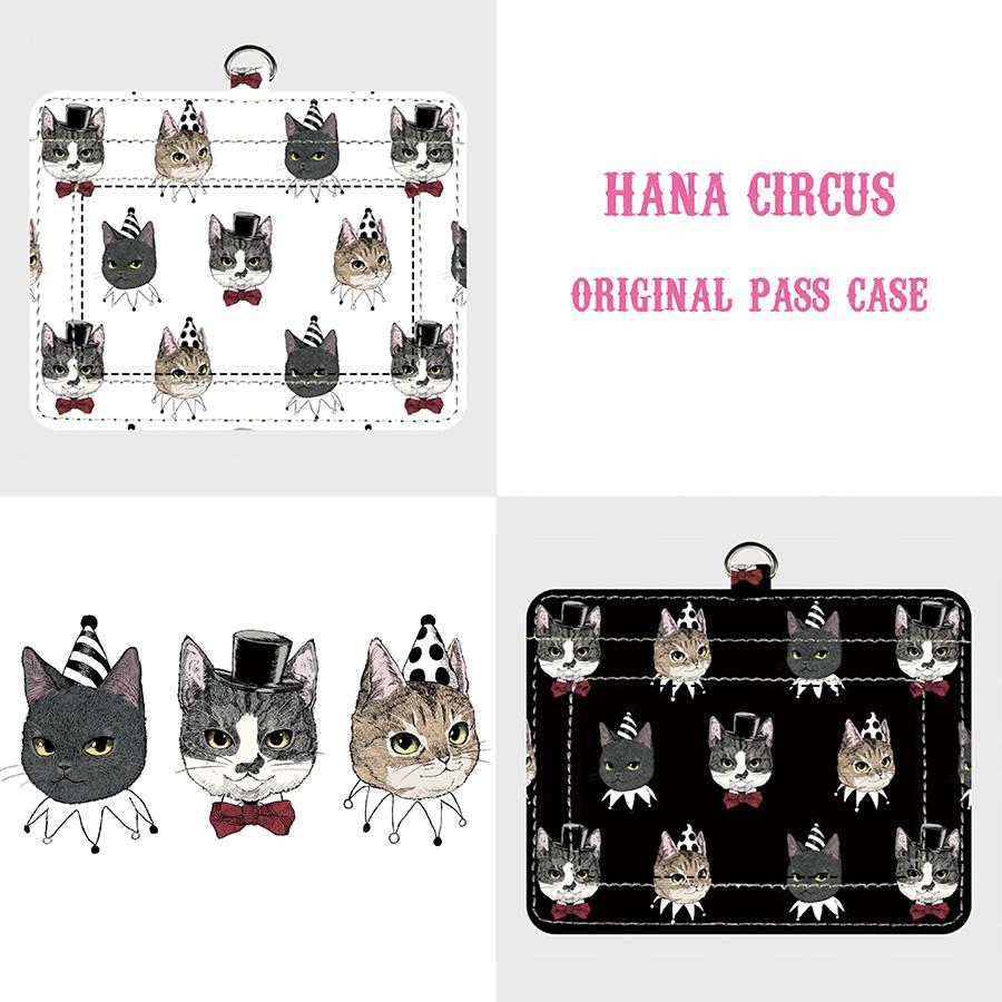 e2b7b78328b0 【送料無料】HANA circus original はちわれ・キジトラ・黒猫のパスケース ブラック&ホワイト  【受注生産:生産に7‐10日ほどいただきます】