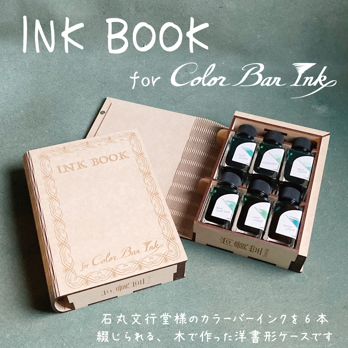 INK BOOK for six Color Bar Ink