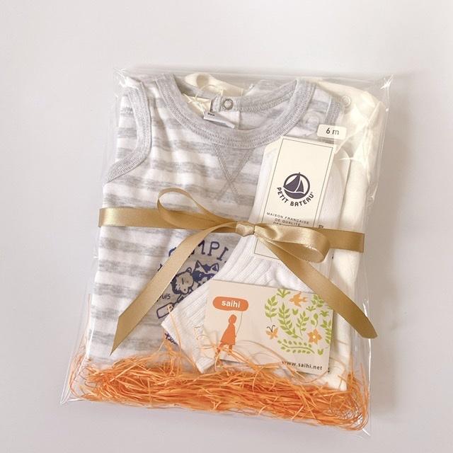 【男の子ベビーギフトセット】フランスのベビー服3点セット 70cm